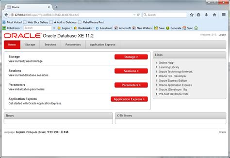 Oracle 11g XE Web Interface