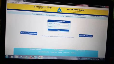 Online Banking Registration in Allahabad Bank - YouTube